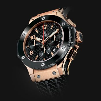 Hublot Rubber And Gold Fusion Watch