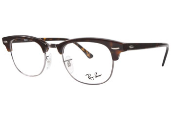 coastal ray ban rb5154 dark havana