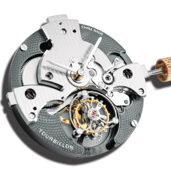 Liaonin Peacock Watch Company Tourbillon Movement
